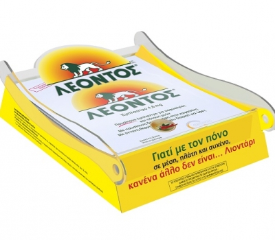 leontos-coin-receiverC02A5E60-AFF9-E725-7FFD-15956E2C87FE.jpg