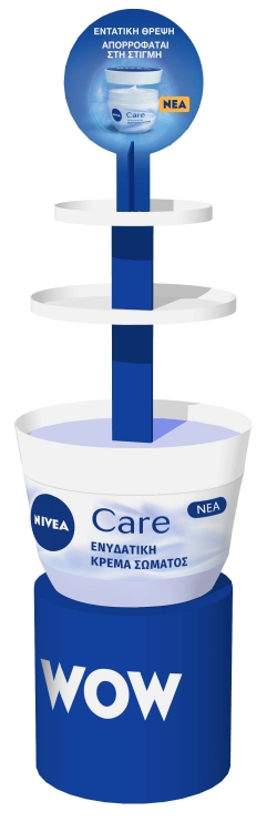 nivea-care-creme420226B4-E798-4FFD-CCB4-747170D05E94.jpg