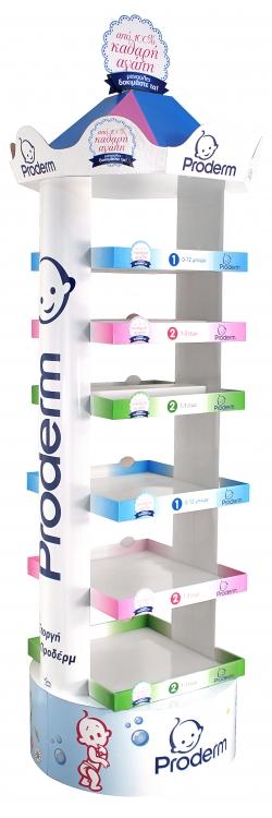 proderm-floor4F4CE300-A866-E0E6-8A88-5FF25D0DB4FB.jpg