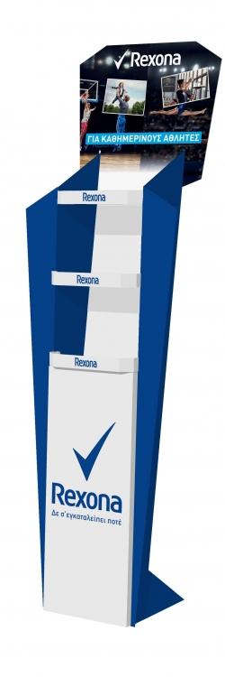 rexona-new-3d-2b018F7554-D0AA-0B98-E987-D47964262ED0.jpg