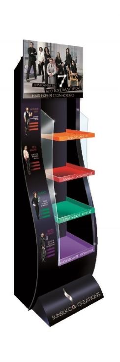 sunsilk-floor-stand-3dFAC3534C-0B4A-ECFA-9210-493B71FEF110.jpg